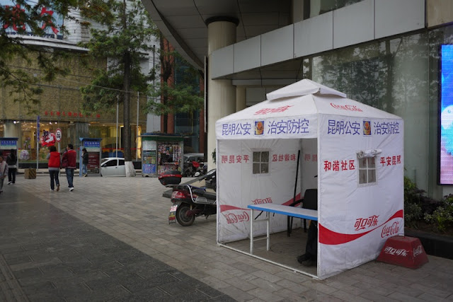 Coca-Cola sponsored police tent in Kunming, Yunnan