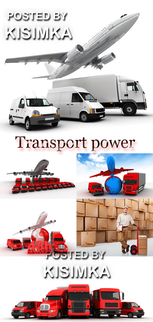 Stock Photo: Transport power