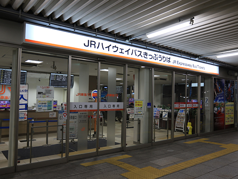 JR東海バス 名古屋駅新幹線口きっぷうりば&待合室