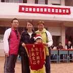 2009-12-25 清遠聖誕愛心助學 第一天