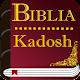 Santa Biblia Kadosh Israelita Mesiánica con Audio Download for PC Windows 10/8/7