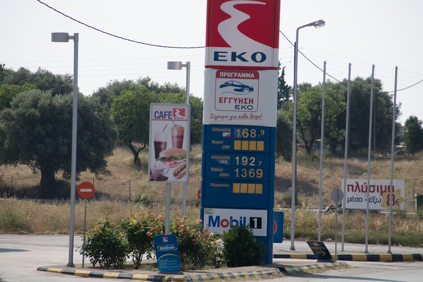 140606-Greece-IMG_0080.jpg
