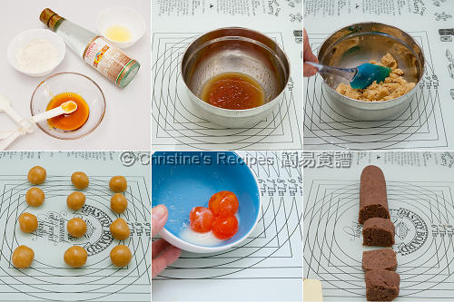 傳統月餅製作圖 How To Make Mooncakes01