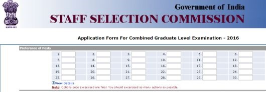 how to fill post preferences in SSC CGL form ,SSC CGL 2016 Post Preferences List, Post Preferences for SSC CGL 2016, SSC CGL 2016 Post Preferences for Female, SSC CGL Post Preferences for Males,SSC CGL Jobs Posting Location