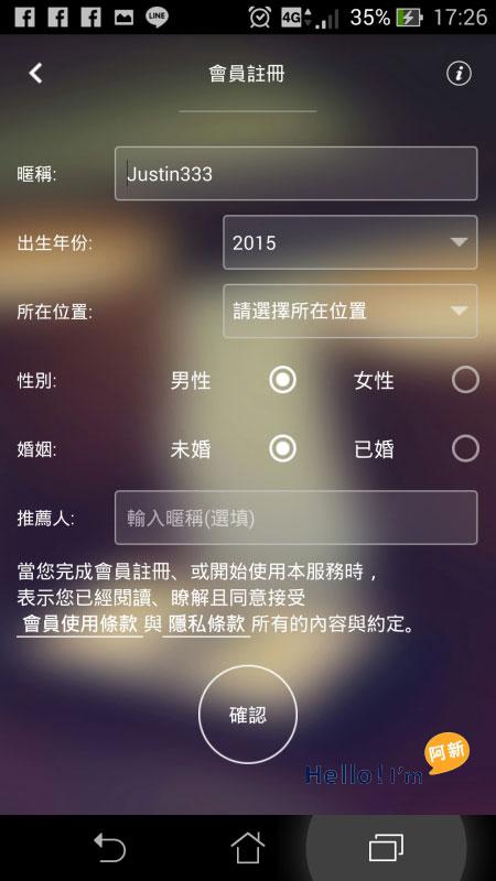 解鎖屏app,HoneyScreen-4