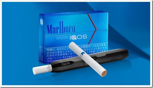0513 thumb%25255B2%25255D - コラム:iQOSを電子タバコと呼ぶことに違和感がある件