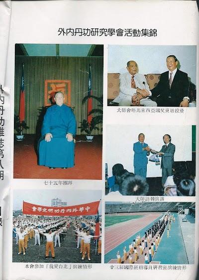 雜誌8-03.jpg