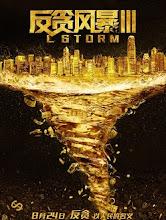 L Storm / Z Storm 3 Hong Kong Movie