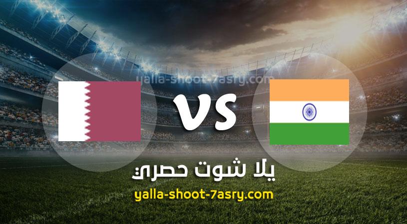مباراة الهند وقطر