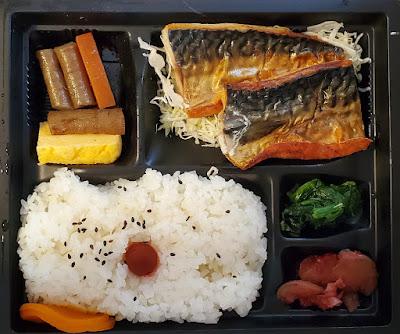 268円の焼きサバ弁当 / かわちや 若松店 (会津若松市)
