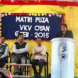 Matri Puja 2014-15 VKV Oyan (16).JPG