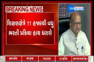 Std 1 To 8 Vidhyasahayak Bharti 2021 Related News