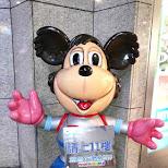 mickey? in Taoyuan, T'ao-yuan, Taiwan