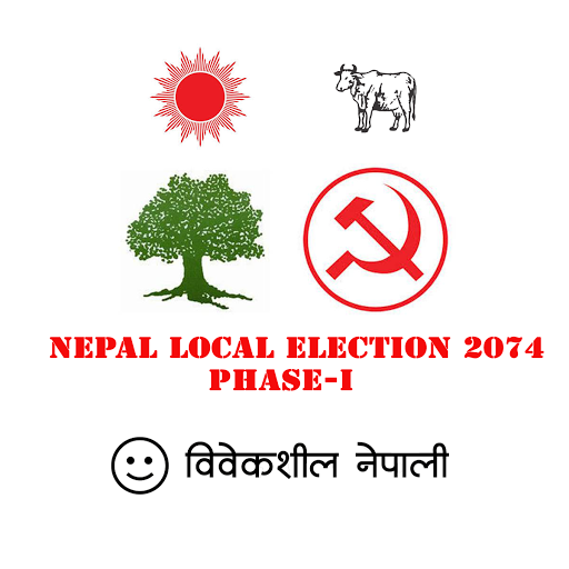 Nepal Local Election 2074 | Overview