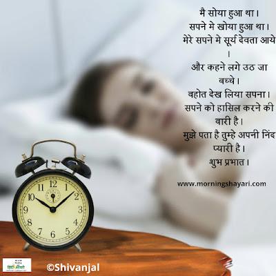 good morning funny shayari image good morning shayari in hindi funny image good morning funny shayari in hindi with photo funny shayari good morning image good morning funny shayari photo