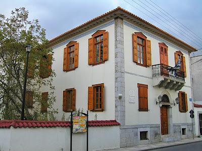 Οικία Καρυωτάκη Τρίπολη