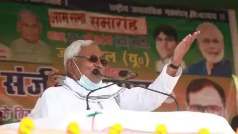 Bihar Election:सभा में नीतीश कुमार पर फेंके गए पत्थर, मंच से बोले CM- और फेंको...और फेंको
