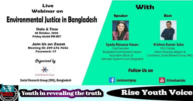 বাংলাদেশে পরিবেশ সংক্রান্ত বিচার: সৈয়দা রিজওয়ানা হাসান, বেলা