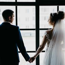 Wedding photographer Kseniya Benyukh (Kcenia). Photo of 21.10.2018