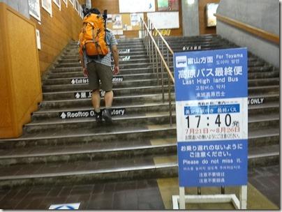 Tateyama_day01_199DSC05494sml