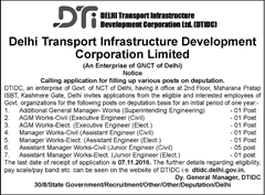 DTIDC Recruitment 2016-17 www.indgovtjobs.in