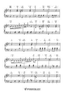 """Песня """"В лесу прифронтовом"""". Музыка М. Блантера: ноты"""
