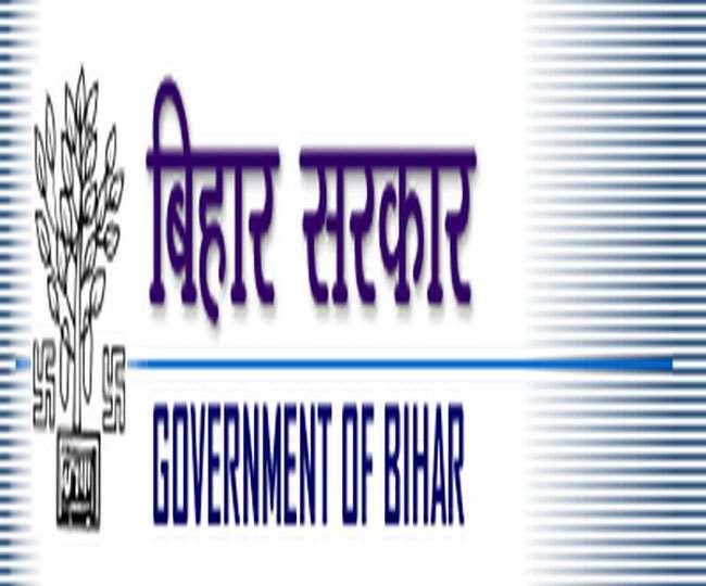 बिहार सरकार के मंत्रियों ने जारी किए संपत्ति के ब्योरे, कोई कार तो कोई हथियार का शौकीन