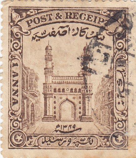 Hyderabad - Rare Pictures - Hyderabad1.jpg