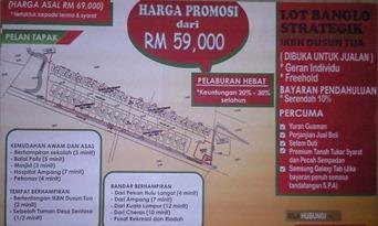 contoh iklan lot banglo