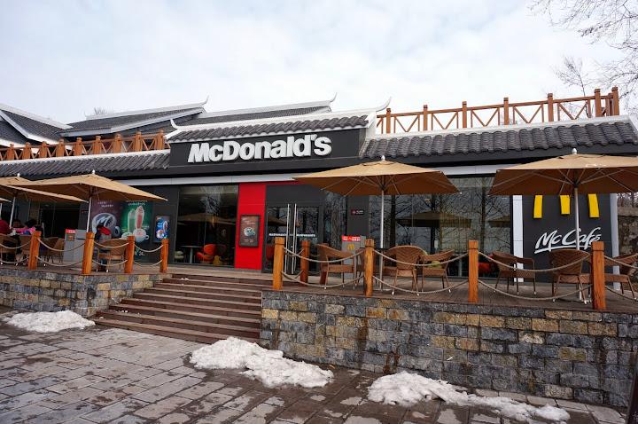 McDonald's en Zhangjiajie