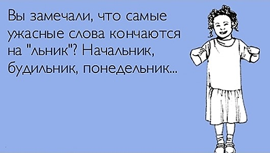 atkritka_1358463229_874
