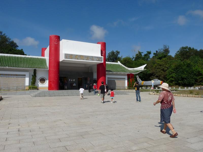 TAIWAN Archipel de Kinmen ,second voyage - P1280269.JPG