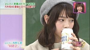 161213 NOGIBINGO!7~女の子なら輝きたい!最強ヒロイン決定戦~.ts - 00193