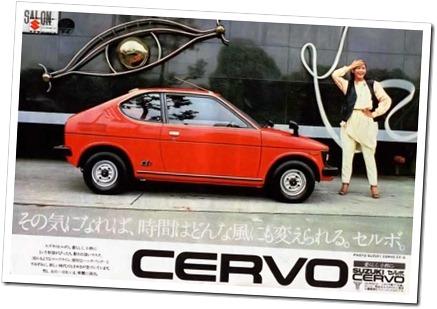 Suzuki Cervo - autodimerda.it