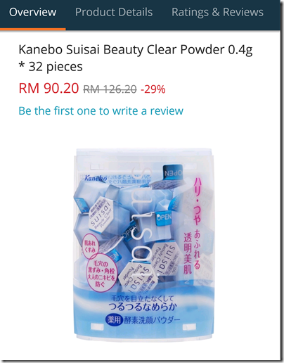 Kanbeo Suisai Beauty Clear Powder on Lazada