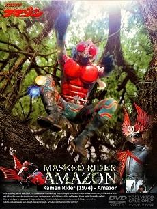 Kamen Rider Amazon - Kamen Rider Amazon