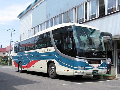 沿岸バス「特急はぼろ号」 ・387