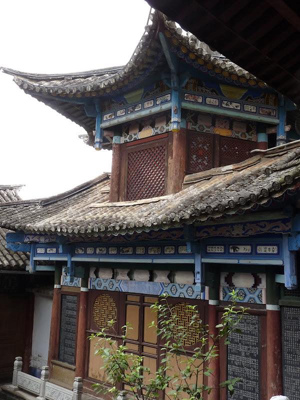 Chine .Yunnan,Menglian ,Tenchong, He shun, Chongning B - Picture%2B692.jpg