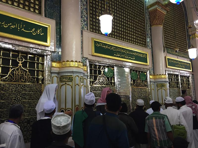 Makam Rasul