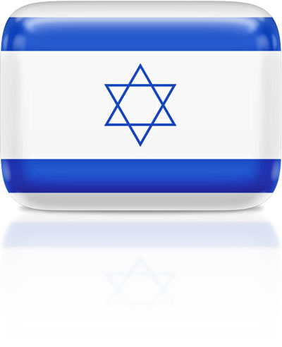 Israeli flag clipart rectangular