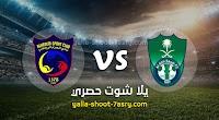 نتيجة مباراة الأهلي السعودي والحزم اليوم 04-08-2020 الدوري السعودي
