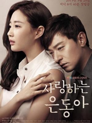 Tình Đầu - My Love Eun Dong (2015)