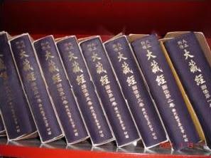 Tạng Kinh: Trường Bộ Kinh