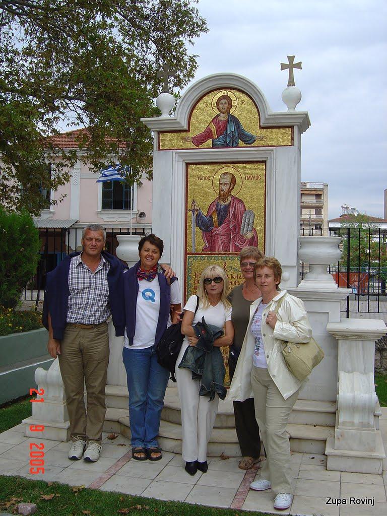 Stopama sv. Pavla po Grčkoj 2005 - DSC05154.JPG