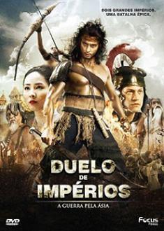 Duelo de Imperios