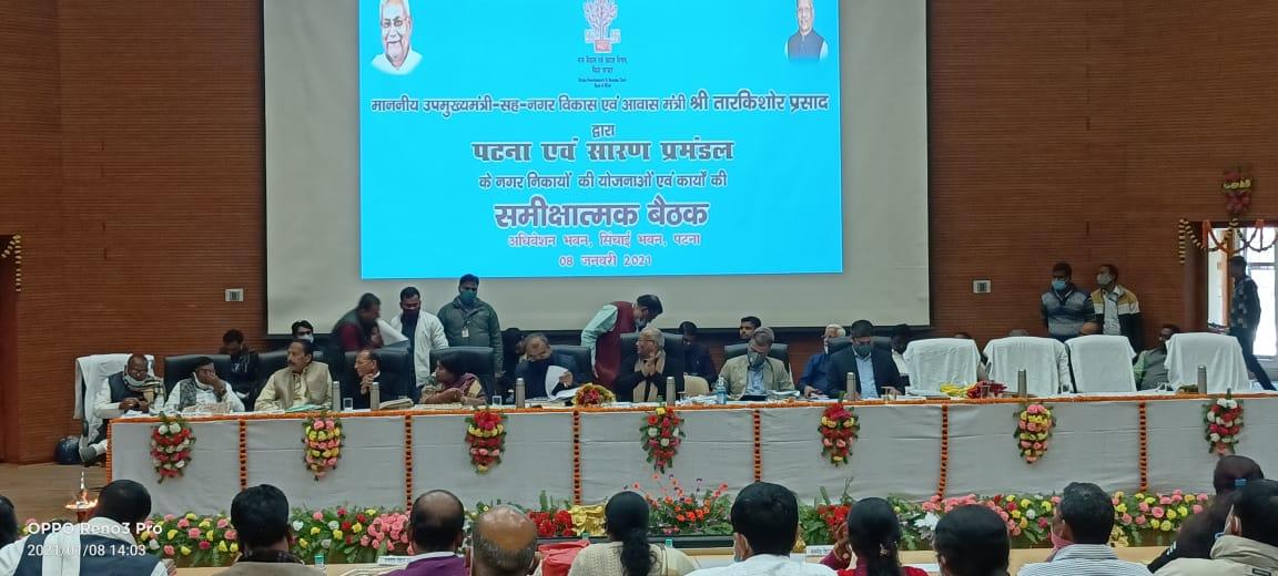 डिप्टी सीएम के समक्ष जगदीशपुर के विकास का उठाया मुद्दा, मुख्य पार्षद का रिक्त पद को पूरा करने की मांग