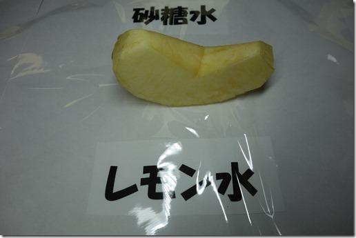 レモン水1