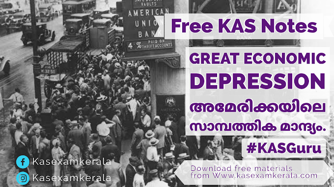 Great Economic  Depression in United States |  World History Notes for KAS Kerala | Free KAS Notes| Download PDF