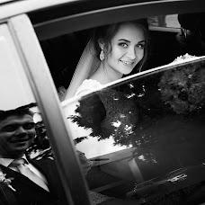 Wedding photographer Marina Yakovleva (Smillow). Photo of 17.04.2018