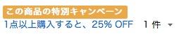 スクリーンショット 2016 05 13 21 38 03